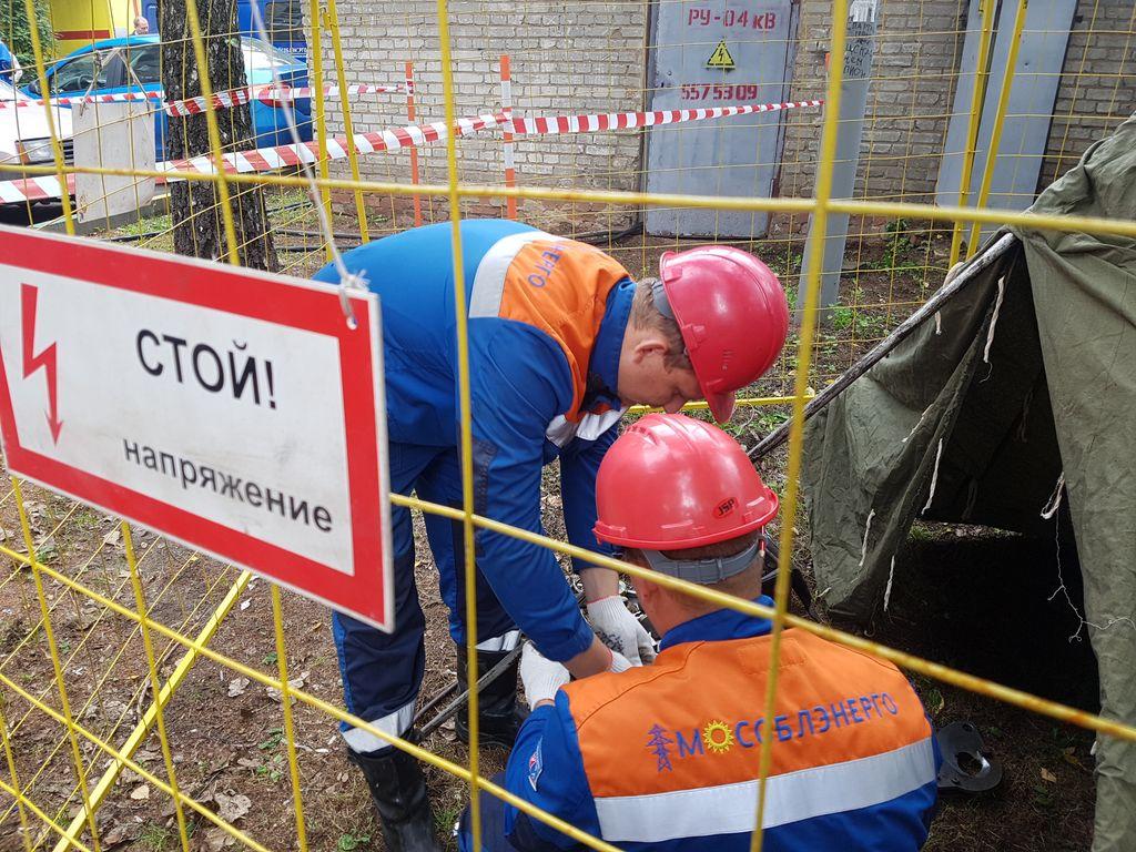 Губернатор Подмосковья осмотрел единый информационный центр вОдинцове