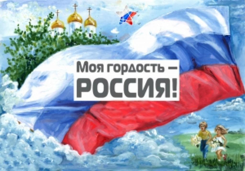Фото софии росси