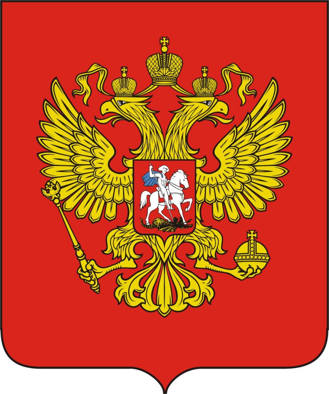 Российская Федерация отмечает День Конституции