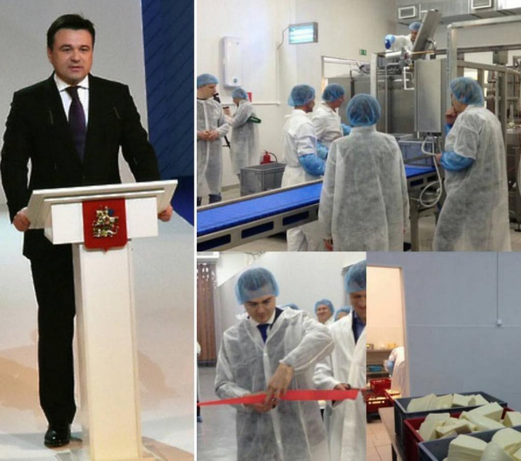 ВПодмосковье стартует программа реконструкции заброшенных молочных ферм
