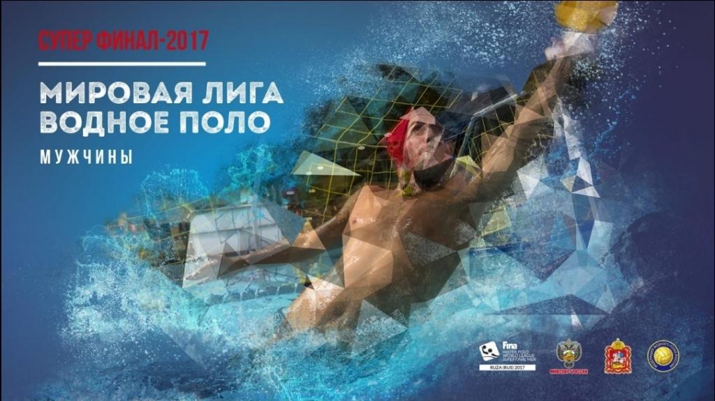 РФ уступила США вчетвертьфинале Мировой лиги