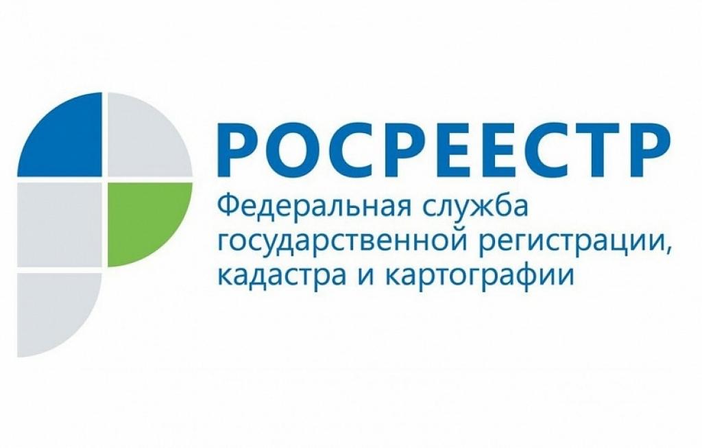 Заполгода доля отказов врегистрации прав упала на50% - подмосковный Росреестр