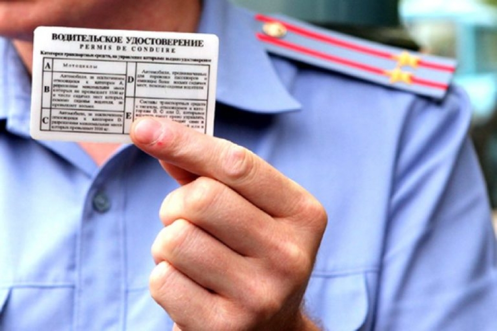 имя процедура лишения водительских прав как ранее