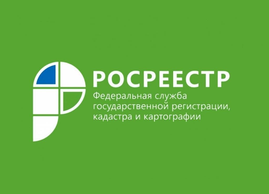 О необходимости определения границ (межевания) земельных участков поведали профессионалы Подмосковного Росреестра