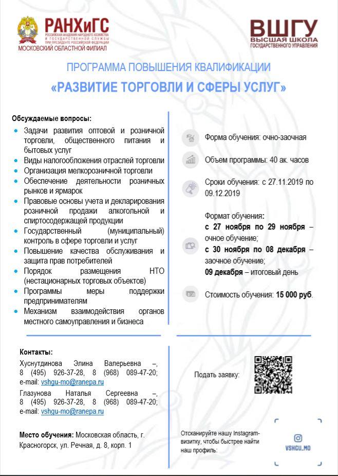 Медицинская книжка стоимость Москва Южное Чертаново